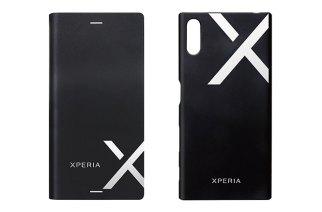 Sony Xperia XZ優惠加碼,3月底前買就送皮套背蓋雙好禮