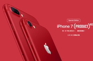 紅色款iPhone 7 / 7 Plus及新款iPad悄悄登場!3/24在台開賣售價不變