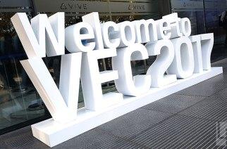 VEC2017登場:HTC宣布與深圳市合作設立VR研究院,並成為電影《一級玩家》獨家VR合作伙伴