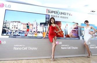 LG在台發表新款SUPER UHD TV系列電視,搭載Nano Cell奈米顯示科技