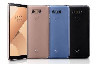 LG G6+發表:內建128GB容量、無線充電,送B&O耳機