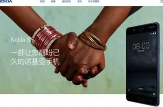 Nokia 8中國官網快閃現身!雙蔡司認證鏡頭確認!