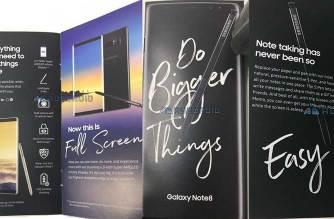疑似三星Note 8文宣曝光!6.3吋螢幕、雙主鏡頭等特色確認?