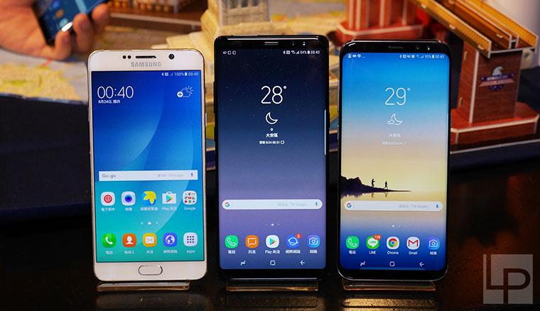 Note 8、Note 7 FE、Note 5、S8+、S8規格比一比:一次搞懂三星各款旗艦間的差異