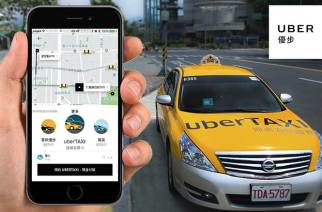 uberTAXI服務10月北市上線,採跳錶計費+現金付款並維持互評機制 @LPComment 科技生活雜談