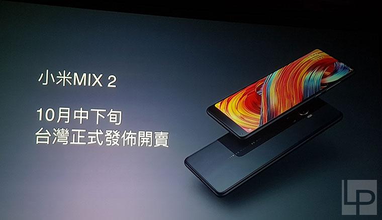 小米MIX 2開箱!更進化的全面屏2.0旗艦機(同場加映:小米Note 3動手玩)