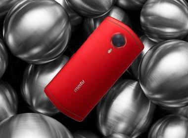 美圖T8s遠傳資費公布,11/15開賣「烈焰紅」款式 @LPComment 科技生活雜談
