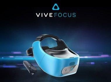 一體式VR頭戴裝置HTC VIVE Focus開放全球市場銷售 @LPComment 科技生活雜談