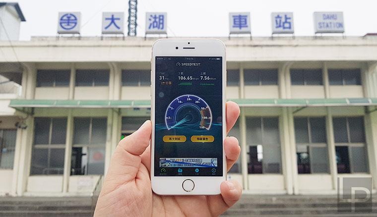 亞太電信Small Cell魔速方塊微型基地台實測:台鐵車站4G上網快到吃手手!