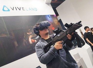 更完美VR體驗!HTC Vive Pro與Vive無線模組動手玩(TpGS 2018 Vive展出內容與優惠整理) @LPComment 科技生活雜談