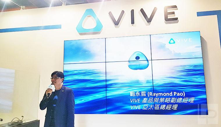HTC Vive Pro上半年在台開賣,一體機Vive Focus暫無一般銷售規劃