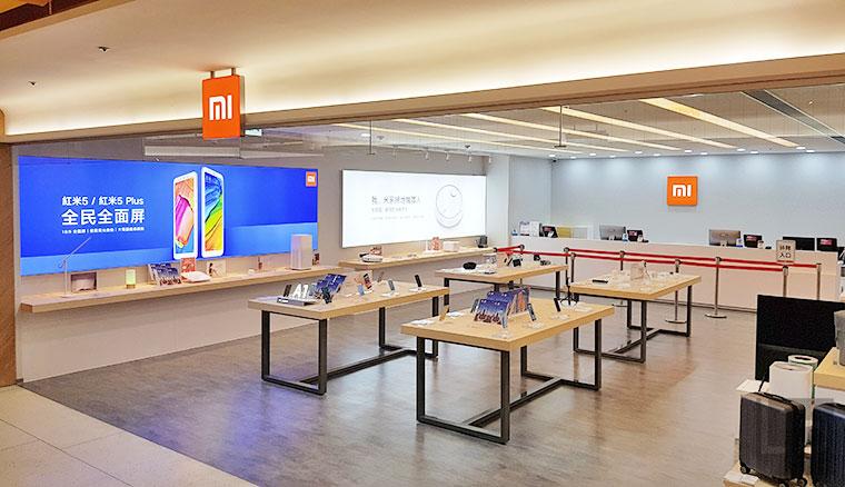 台北三創小米專賣店開幕!手機、周邊、米家商品都能現場體驗