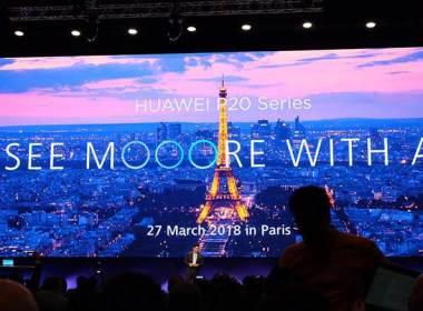華為P20系列旗艦機將於3/27巴黎發表,確認搭載3鏡頭主相機摸組 @LPComment 科技生活雜談