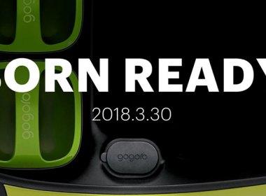 BORN READY!Gogoro 3/30發表會,充電系統可能登場 @LPComment 科技生活雜談