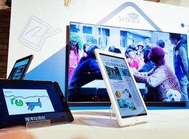 三星「星美好」計畫:推動STEAM、科技共學,攜手親子天下共推線上免費影音課程 @LPComment 科技生活雜談