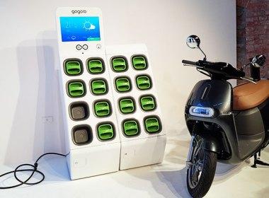 停電免驚!Gogoro發表GoStation 2.0換電站,自帶電池可獨立運作48小時 @LPComment 科技生活雜談