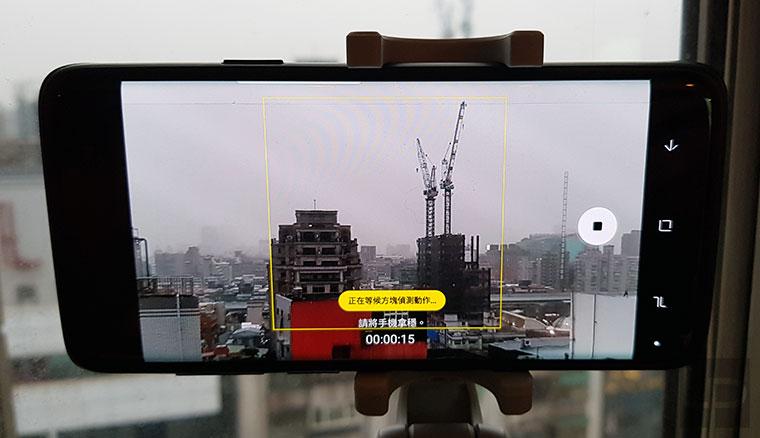雷雨天,教你用三星S9 / S9+的960fps超慢動作攝影與陷阱快門輕鬆拍閃電