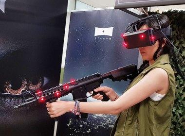 鎖定頂級商用市場!宏碁旗下宏星技術StarVR體驗:210度超廣角5K高解析帶來高擬真虛擬實境效果 @LPComment 科技生活雜談