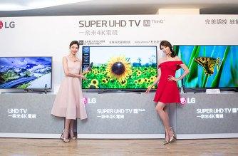 LG全新SUPER UHD TV一奈米4K電視系列正式在台推出 @LPComment 科技生活雜談