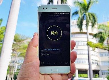 還以為亞太電信4G網路比別人慢?高雄多所大學實地跑速測試,結果出乎意料! @LPComment 科技生活雜談