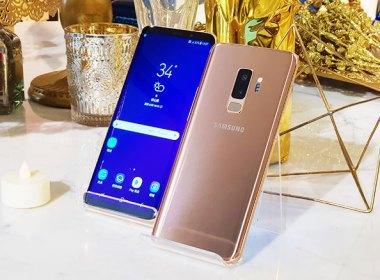 Samsung Galaxy S9+「晨漾金」新色六月中在台開賣128GB版本 @LPComment 科技生活雜談