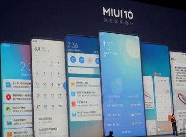 小米發表MIUI 10:進一步全螢幕使用體驗,並加入聲音彩蛋功能 @LPComment 科技生活雜談