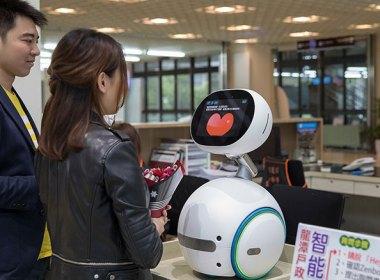 華碩Zenbo機器人進軍B2B市場,推出商務管理系統 @LPComment 科技生活雜談