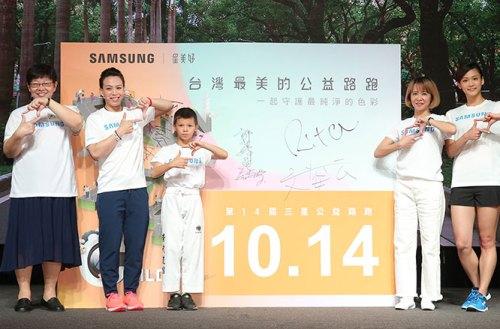 Run For Children!2018第14屆三星公益路跑即日起開放報名 @LPComment 科技生活雜談
