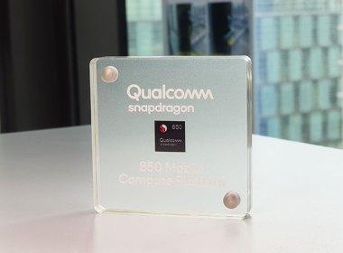 高通發表Win 10 PC專用的Snapdragon 850處理器,並與宣布與三星合作 @LPComment 科技生活雜談