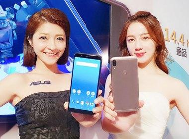 性能電力怪獸ZenFone Max Pro上市!Zen粉購機折2千、分享開箱再送百萬跑車 @LPComment 科技生活雜談