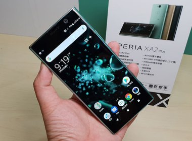 Sony XA2 Plus台灣推出6+64雙卡頂規版,售價15990元 @LPComment 科技生活雜談