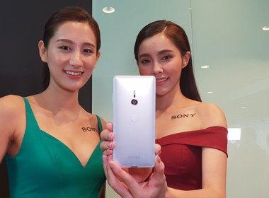 動手玩/SonyXperia XZ3正式發表!採用曲面OLED讓機身更薄、台灣10月初上市! @LPComment 科技生活雜談