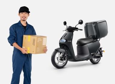 正式進軍B2B市場!Gogoro推出Gogoro 2 Utility商用車 @LPComment 科技生活雜談