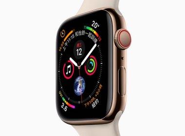 Apple Watch Series 4發表!螢幕更大、能量心電圖、通話更清晰 @LPComment 科技生活雜談