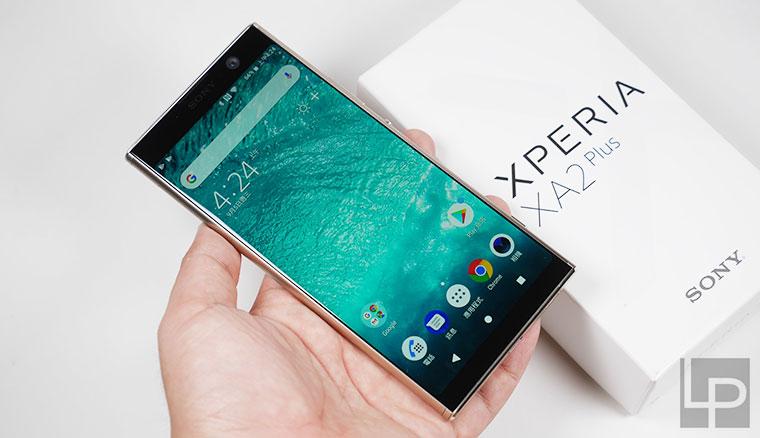 大螢幕大電量Sony Xperia XA2 Plus開箱!外型、效能、電力與相機拍照實測