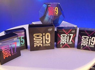 地表最強的遊戲處理器!Intel正式發表第9代Core處理器,以及Core X系列、Xeon W-3175X處理器 @LPComment 科技生活雜談