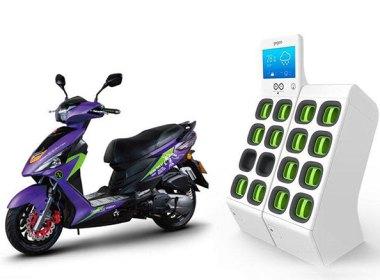繼Yamaha後,傳PGO與宏佳騰也將加入Gogoro電動機車陣營 @LPComment 科技生活雜談