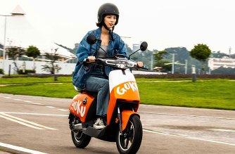 gokube於高雄推出共享電動自行車服務,16歲以上就能租 @LPComment 科技生活雜談