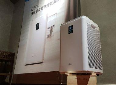 有效抗敏,BRISE C600空氣清淨機集資中!更強清淨效能、整合AIoT,兼具安靜節能 @LPComment 科技生活雜談