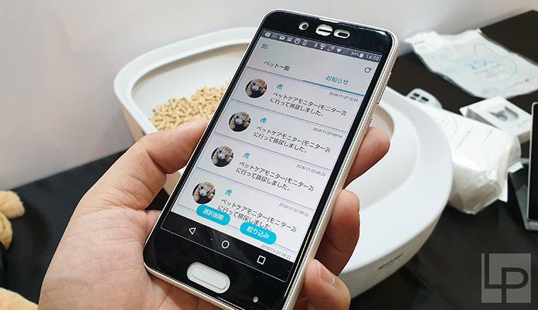 幫你的主子顧健康!Sharp HN-PC001智慧貓砂盆動眼看,台灣上市評估中