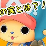 【マインクラフト】ワンピースMOD あしあと海賊団!パート24【あしあと】[ゲーム実況byあしあと]