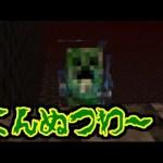 【マインクラフト】Devil World ~地獄の傷跡~ パート34 【あしあと】[ゲーム実況byあしあと]