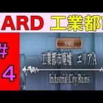 アナエデ アナザーエデン #14 HARD工業都市廃墟、なつかしのあのボスが超強化で涙目 NEMOまったり実況[ゲーム実況byNemogamevideo]