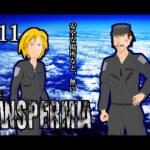 核爆弾の起爆コードを奪え! ホラーゲーム『THE PANSPERMIA』実況プレイ【#11】[ゲーム実況byラスク]