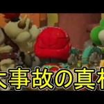 開幕大惨事 マリオカート8DX でたわむれる Part11[ゲーム実況byシンのたわむれチャンネル]