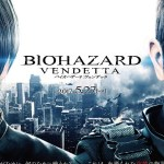 バイオハザード:ヴェンデッタ PSVR体験【BIOHAZARD VENDETTA : Z Infected Experience】PS4 Pro