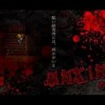 【実況】被験体と暗闇の研究所… ステルスホラー『BLACK LABO』実況プレイ【#7】[ゲーム実況byラスク]