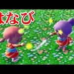 花火大会 【とびだせどうぶつの森amiibo+】[ゲーム実況byゲーム動画ななこ]