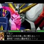 新スーパーロボット大戦を実況プレイ24[ゲーム実況byYASU!!]