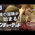#3【アンチャーテッド4】海賊王と最後の秘宝 【PS4 Pro日本語】Uncharted4実況![ゲーム実況byカーソンLee]